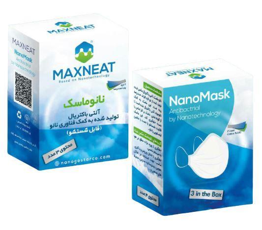 نانوماسک آنتی باکتریال